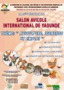 Salon avicole international de Yaoundé