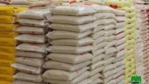 riz camerounais à vendre